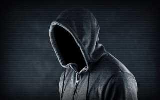 Личная безопасность: Как стать Серым Человеком