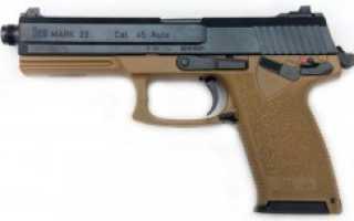 Пистолет HK Mk23 mod 0 (Германия)