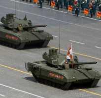 Новый танк Армата Т-14