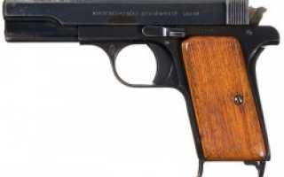 Пистолет Frommer 29M (Венгрия)