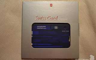 Обзор Victorinox Swiss Card Quattro