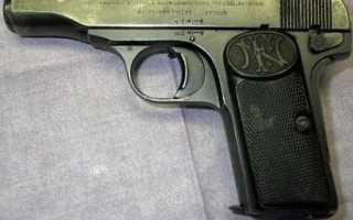 Пистолет Browning M1910 (FN Model 1910) (Бельгия)