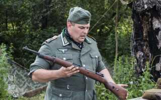 Карабин Mauser Kar.98k (Германия)