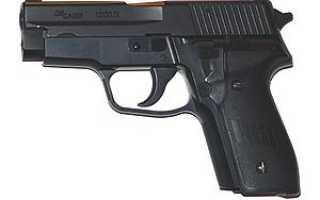 Пистолет SIG-Sauer P228 (Германия)