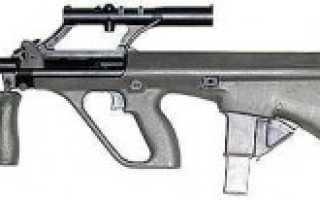 Пистолет-пулемёт Steyr AUG para (Австрия)