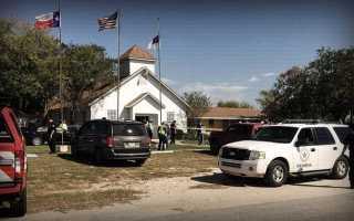 Стрельба в церкви в Техасе: 26 погибших, более 20 человек ранено