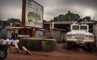 Советы по безопасности сограждан, работающих в «чёрной» Африке