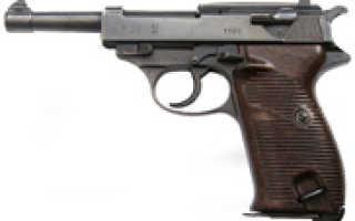 Пистолет Walther P38 (Германия)