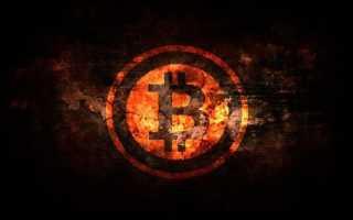 Биткоин за $1.000.000: Апокалипсис, которого не ждали