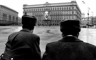 Крупнейшие провалы КГБ. Часть 1