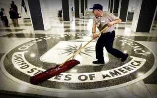 Самые громкие неудачи ЦРУ. Часть 1
