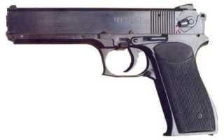 Пистолет ОЦ-33 «Пернач» (Россия)