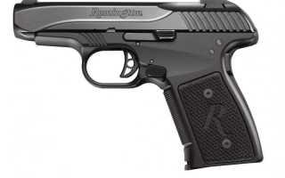 Пистолет Remington R51 (США)