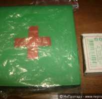CLEER Medical: Карманная аптечка