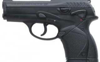 Пистолет Beretta 9000S (Италия)