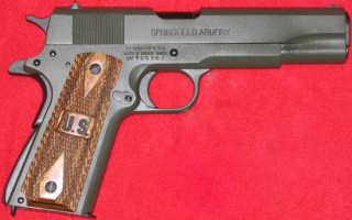 Пистолет «M973 IMBEL» (Бразилия)