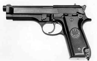 Пистолет Beretta 92 (Италия)