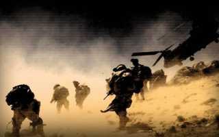 Советы ветерана Армии США: Если вы собрались на войну