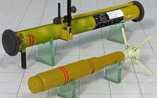 Малогабаритный реактивный огнемет МРО «Бородач» (Россия)