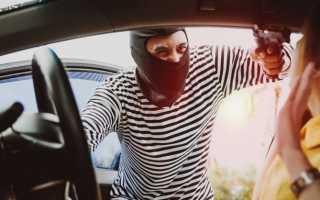Нападение на автомобиль: меры защиты и самооборона с оружием