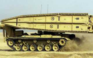 Танковый мостоукладчик AVLB (США)