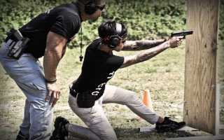 Тренировки гражданских стрелков: Травматический пистолет