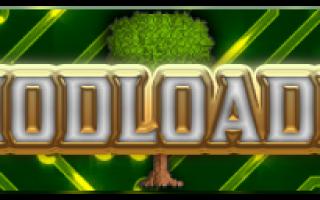 ModuLoader — карманный щит для EDC
