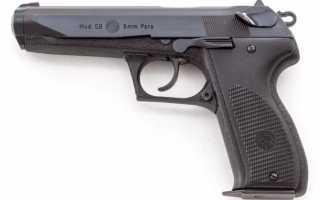 Пистолет Steyr GB (Австрия)