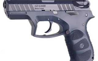 Пистолет CZ-G2000 (Чехословакия)
