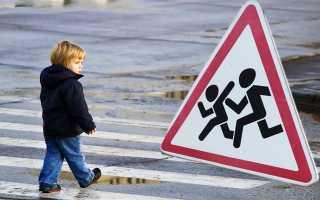 Безопасность ребёнка на улице. О самом важном