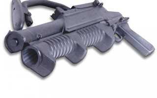 Ручной гранатомёт ГМ-93 / ГМ-94 / ЛПО-97 (СССР)