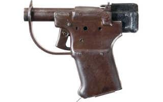 Пистолет FP45 Liberator (США)